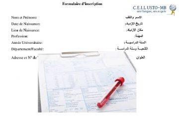 Formulaire d'Inscription (Etudiants)