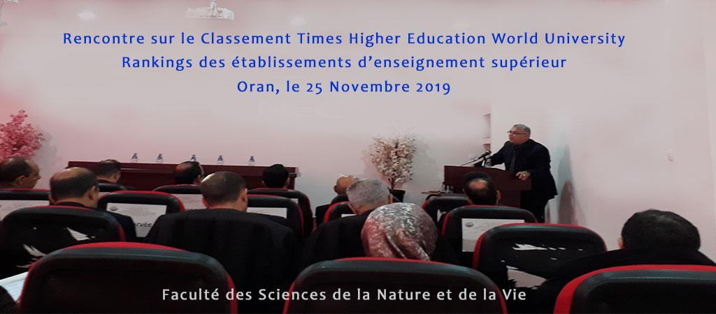 Higher-Education-World-University-01