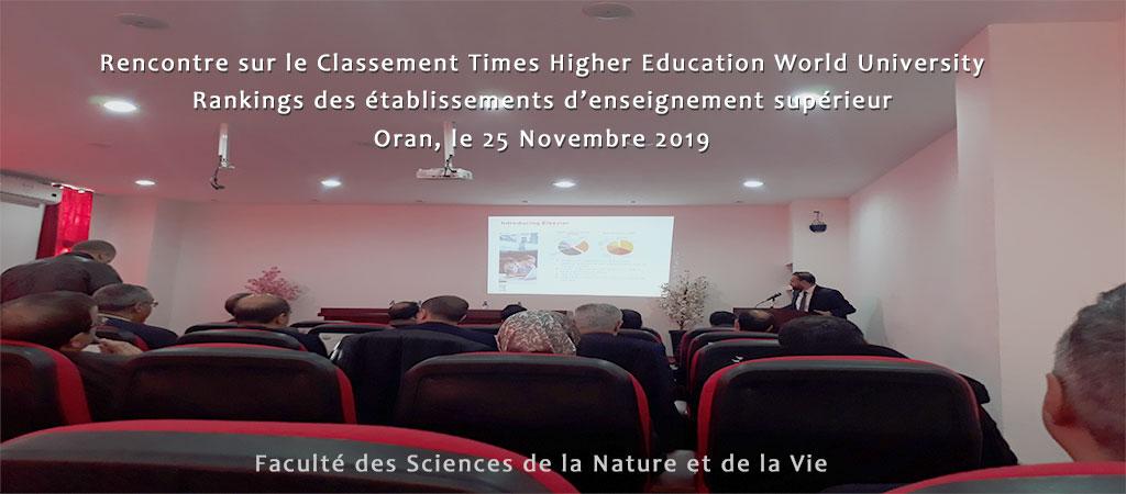 Higher-Education-World-University-02